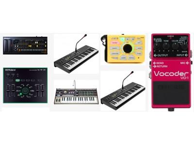 Вокодер - музыкальный инструмент для синтеза речи и звука