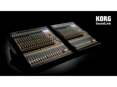 Korg MW-2408 – аналогово-цифровой микшер с 24 каналами