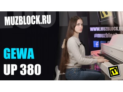 Gewa UP 380 WK - обзор цифрового фортепиано