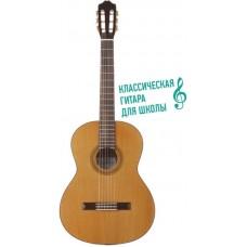 CORDOBA IBERIA C3M - классическая гитара