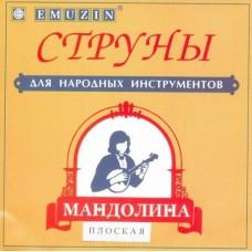 EMUZIN МП Струны для мандолины плоской