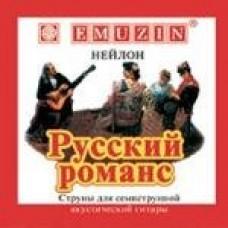 EMUZIN Русский романс 7РР-01 Струны для 7-стр, нейлон, обмотка из фосфорной бронзы 028w-037w-043w-03