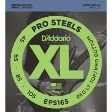 D'ADDARIO EPS165 - струны для бас-гитары