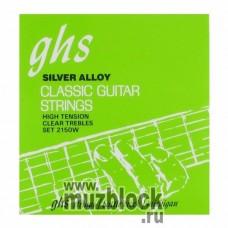 GHS 2150W - нейлоновые струны для классической гитары, сильное натяжение