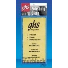 GHS Polishing Cloth A7 - полировочная салфетка