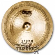 SABIAN B8PRO 18