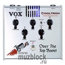 VOX COOLTRON OVER THE TOP BOOST - педаль эффектов для гитары