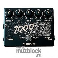 YERASOV (GAMMA) 7000 Volt - педаль эффектов для гитары