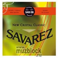 SAVAREZ 540 CR NEW CRISTAL CLASSIC - струны для классической гитары