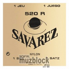 SAVAREZ 520 R CARTE ROUSE - струны для классической гитары