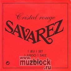 SAVAREZ 570 CR CRISTAL ROUGE - струны для классической гитары
