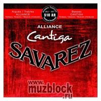 SAVAREZ 510 AR ALLIANCE CANTIGA - струны для классической гитары