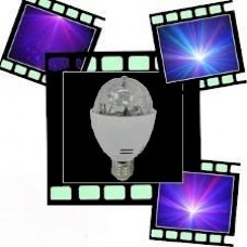 PSL-LED Bulb LSR  - световой прибор, световой мини-эффект для домашней дискотеки